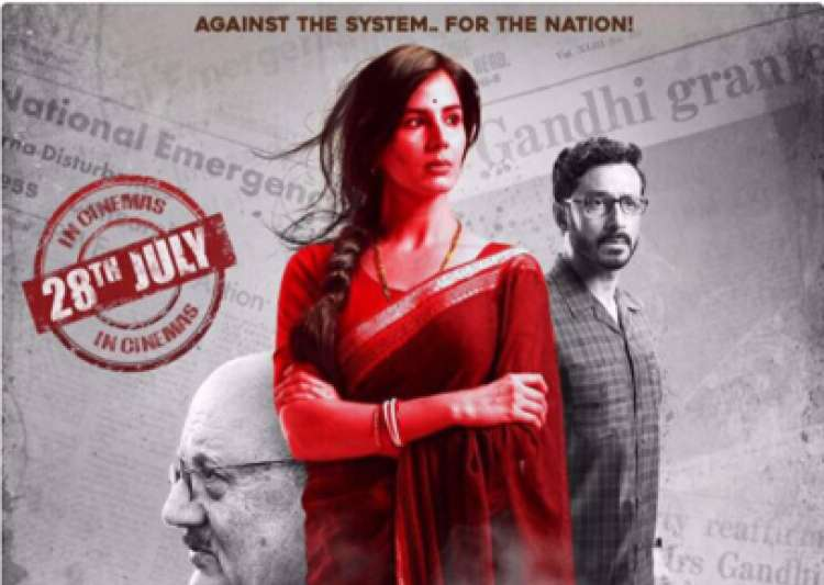 Indu Sarkar lands up in controversy