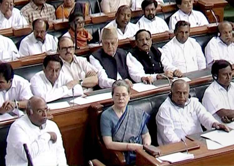 File pic - LS adjourned for the day after continuous- India Tv