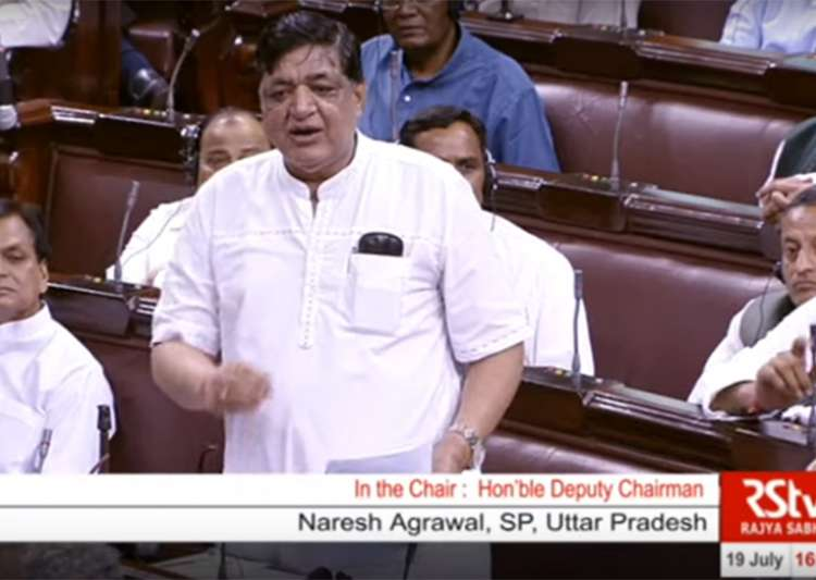 SP leader Naresh Agarwal gets threat call for insulting Hindu gods