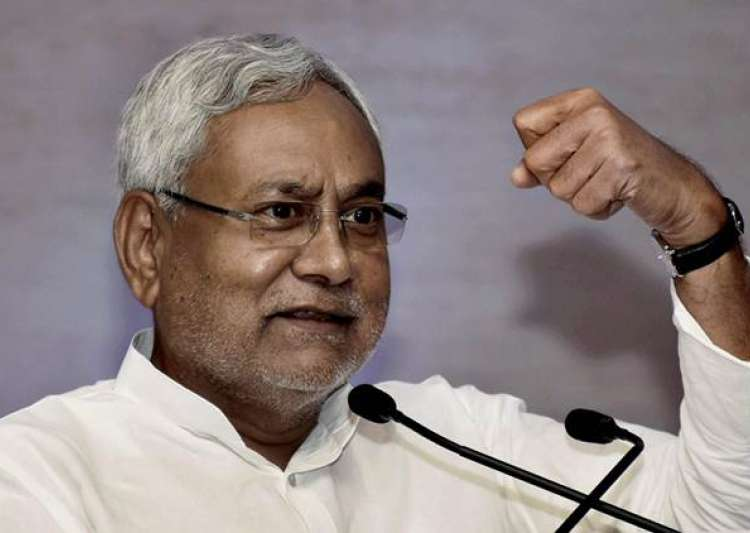 We didn't get invitation for GST launch event: Bihar CM Nitish Kumar