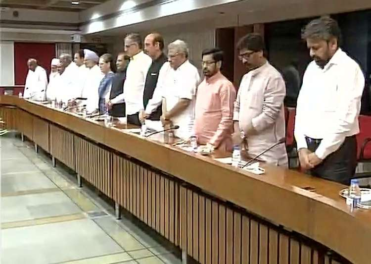 Opposition leaders observed a two-minute silence at the- India Tv