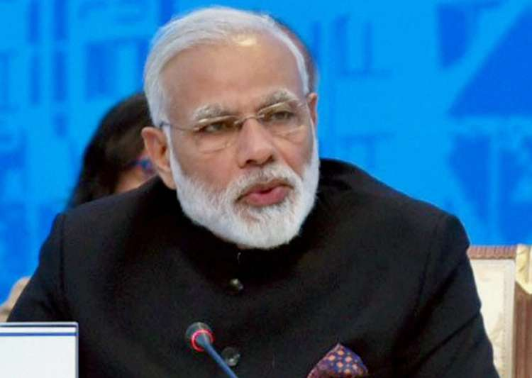 India trying to join Wassenaar and Australia group - India Tv