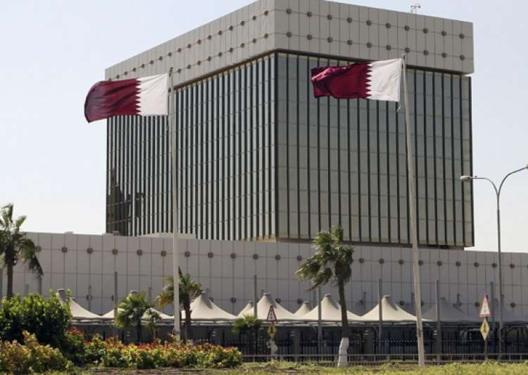 Qatar's central bank boasts $340bn in reserves- India Tv