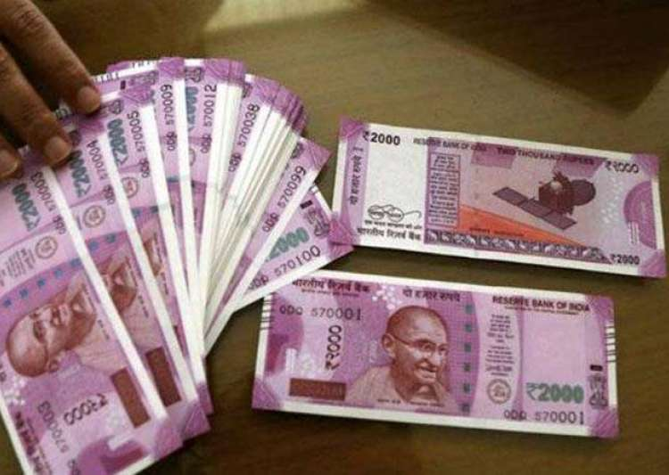 RBI stops printing Rs 2000 notes since March?