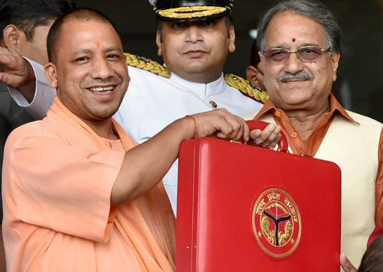 Yogi Adityanath's government presented its first budget- India Tv