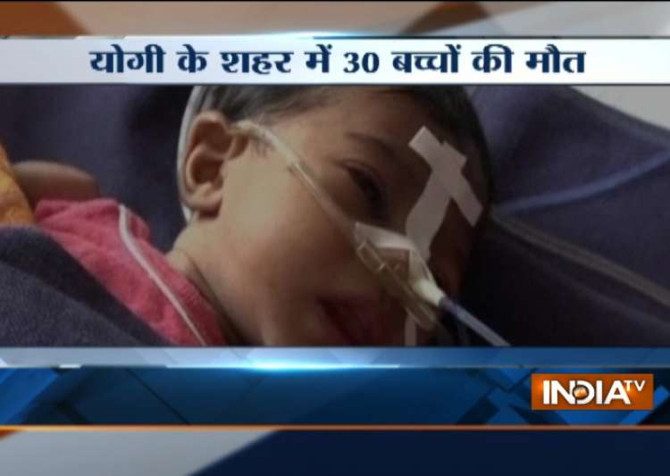 Lack of oxygen kills 30 children in Uttar Pradesh
