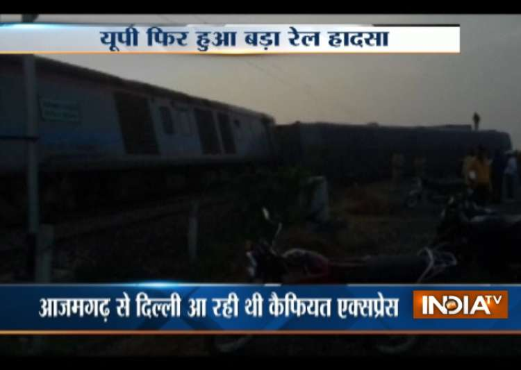 Coaches Of Kaifiyat Express Derail In UP, Over 20 Injured