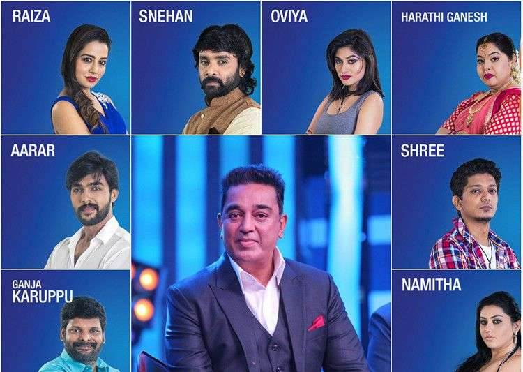 Is Oviya returning to Bigg Boss Tamil? Reports suggest so