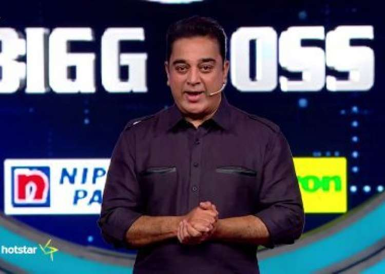 Oviya Eliminated from Kamal Haasan Bigg Boss Tamil Show ?