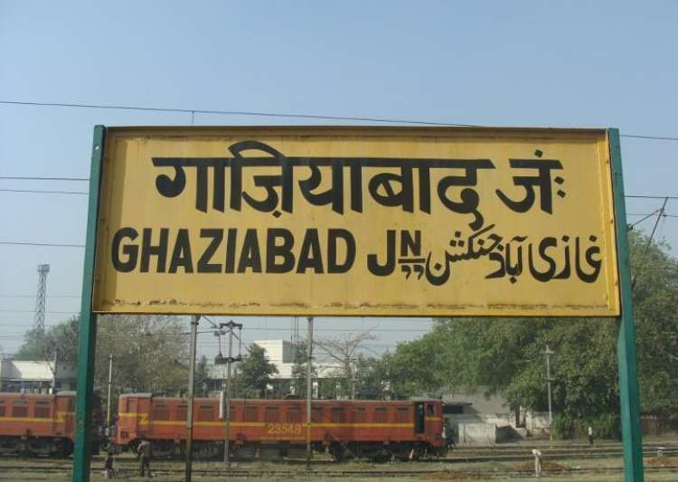 Ghaziabad railway station India Tv