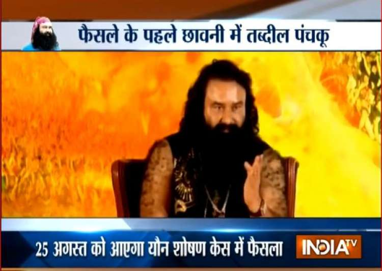 Dera head arrives in Panchkula ahead of court verdict