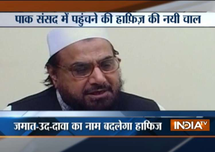 Covering bloody hands with ballot ink: India on Hafiz Saeed entering politics