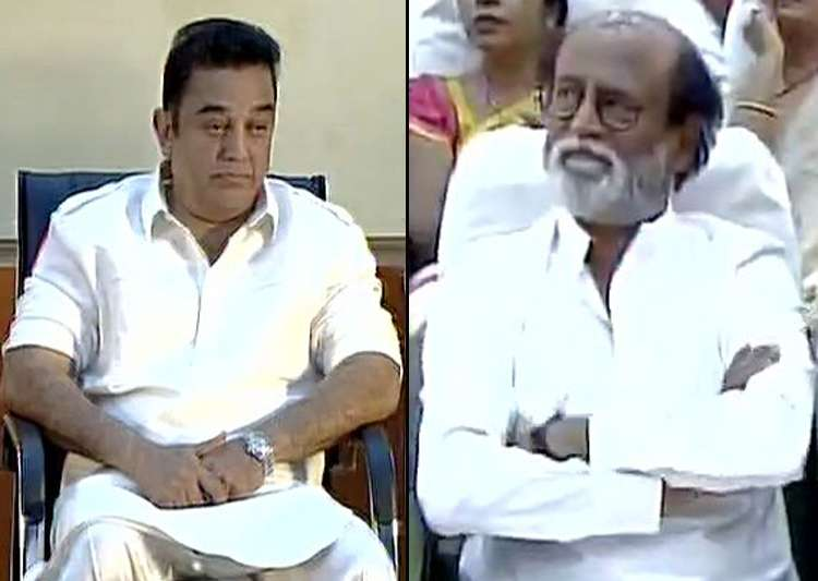 Kamal Haasan and Rajinikanth at DMK event India Tv