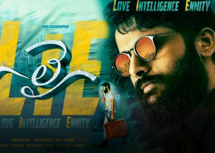 Nithiin reveals shocking fact about LIE