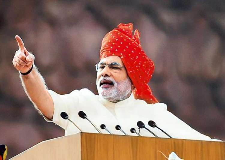 What PM Narendra Modi Said About Unearthing Black Money Post Demonetisation