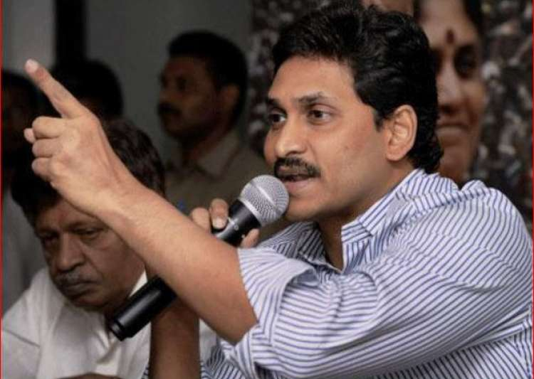 YS Jagan Speech at YSRCP Nandyal Bahiranga Sabha