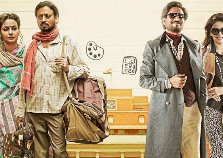 hindi medium movie review the film deals with reality of- India Tv