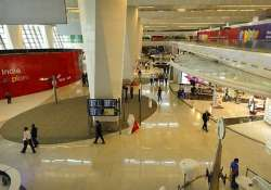 dial responsible for raising funds to develop airport cag