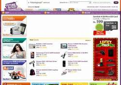 futurebazaar to target daily sales of rs 1 cr