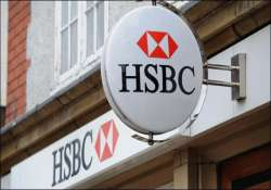 hsbc evasive on going wholly owned subsidiary way