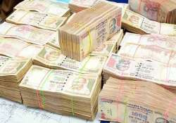 swiss government discloses new name in india s black money