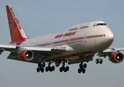 air india eyes giant mro facility at nagpur to garner