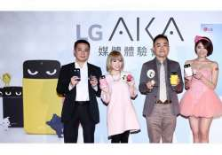 lg announces global roll out its funky aka smartphone