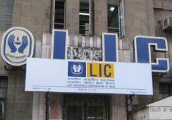 lic transfers rs 1 644 crore surplus to central government
