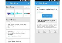shop pirate launches android app to help you with deals and