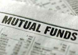 mutual fund industry s asset base grows by rs 1 lakh crore
