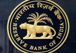 rbi s monetary policy review to dictate trend on bourses