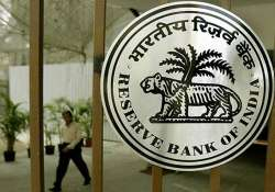 rbi unveils draft norms on allowing corporates to set up