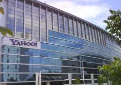 yahoo resets passwords after email hack