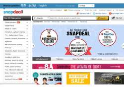 ebay led group invests another 133.7 million in india s