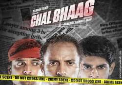 chal bhaag movie review running into deadends