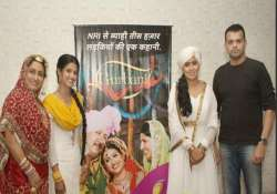 colors to change title of new show gurbani