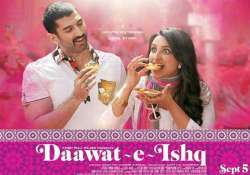 dawat e ishq to release on teacher s day