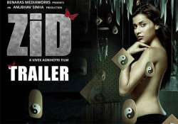zid trailer crosses one million views in four days