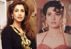 28 years ago when dimple kapadia refused to work with juhi