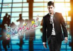 baahubali beaten srimanthudu tickets being sold at rs