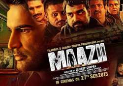 maazii movie review raw stylish surprise of the season