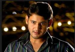 mahesh babu to debut with action film in bollywood