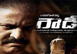 mohan babu s natural look in rgv s rowdy