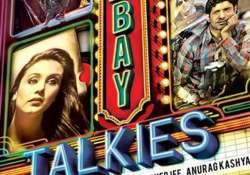 movie review bombay talkies an ideal approach to salute