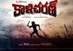 tamil version of kaalicharan gears up for release