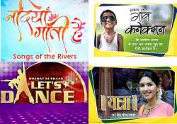 doordarshan offers bouquet of five fresh shows