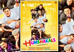 humshakals trailer out lol housefull franchise with a new