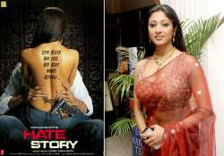 paoli dam agrees to pose in the nude