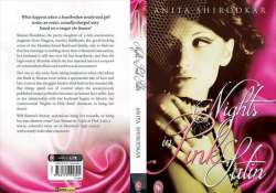 nights in pink satin a sexually charged story that will