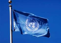 un flag to fly at half mast